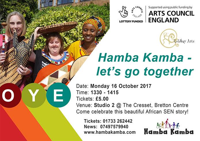 Hamba Kamba Show